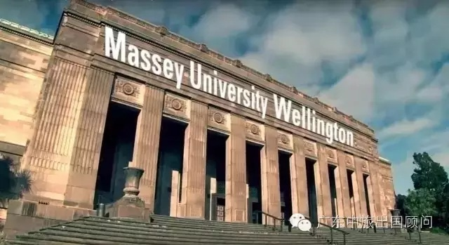 梅西大学massey university